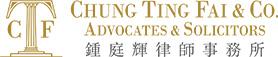 http://inblack.net/wp-content/uploads/2020/05/https-www.tfchung.comhomepageen.jpg